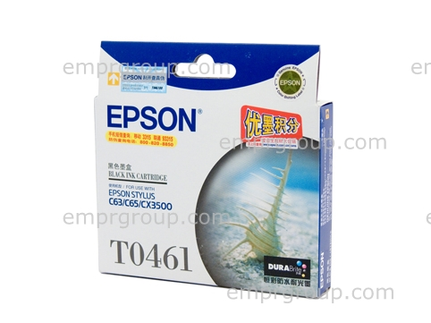 Part Epson T0461 Black Ink Cart - C13T046190 Epson T0461 Black Ink Cart